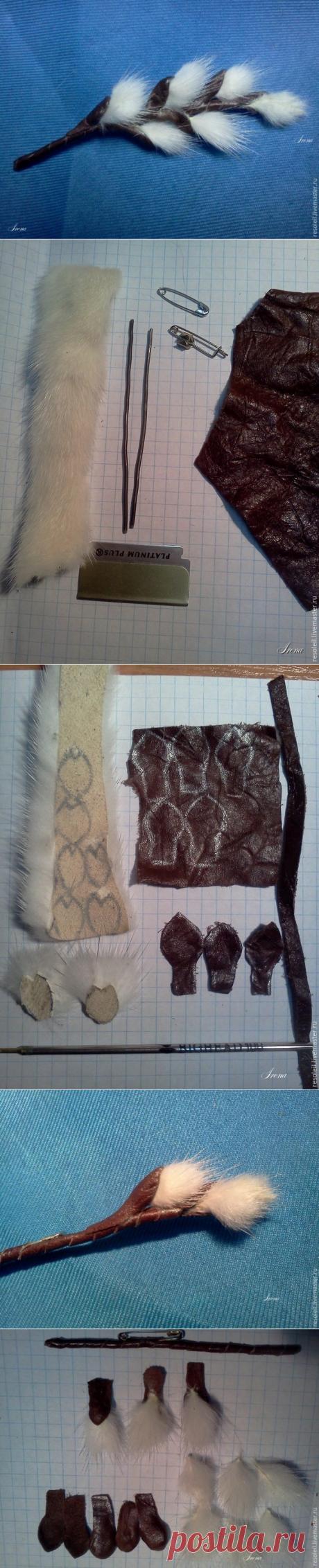 Мастер-класс: брошь «Вербочка» из меха и кожи: публикации и мастер-классы – Ярмарка Мастеров