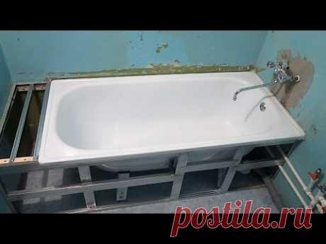 La reparación en de baño por las manos. La instalación del baño, la intensificación del baño por la balda y el montaje de la pantalla bajo el baño