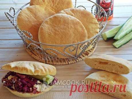Хлеб пита — рецепт с фото Вкусный домашний хлеб в виде полой лепешки. Готовится просто и быстро.