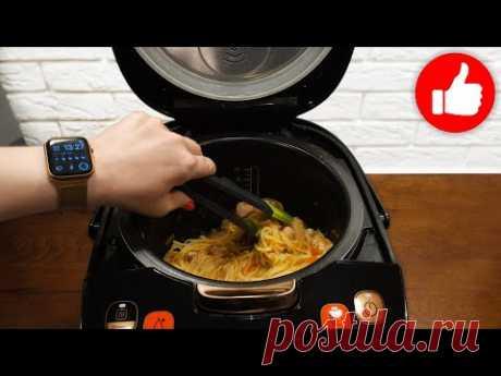 Как приготовить Курицу, чтобы попросили еще! Я готовлю это блюдо в мультиварке всю неделю!