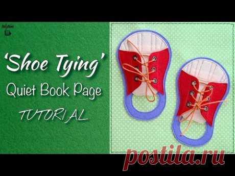 "Quiet Book Page ""Shoe Tying"" | Tutorial"