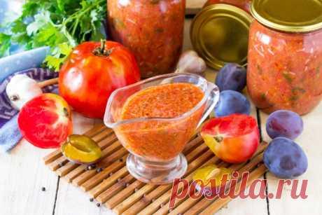 Домашние соусы на зиму от Шефмаркет Многие хозяйки любят готовить разнообразные соусы на зиму, рецепты в домашних условиях позволяют сделать заготовки для супов, вторых блюд, закусок.