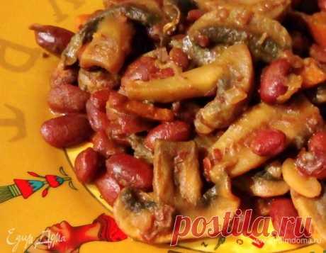 Тушеная фасоль с грибами рецепт 👌 с фото пошаговый