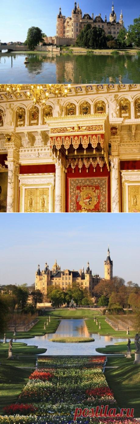 Шверинский замок — Путешествия