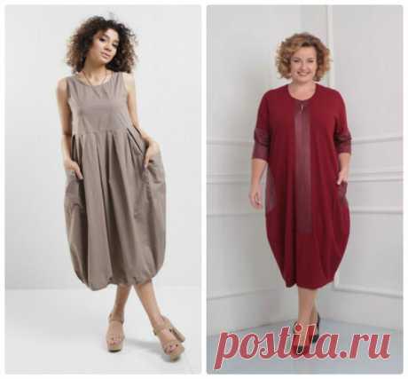 Платье-баллон: кому подходит, с чем носить, как шить   Самошвейка   Яндекс Дзен