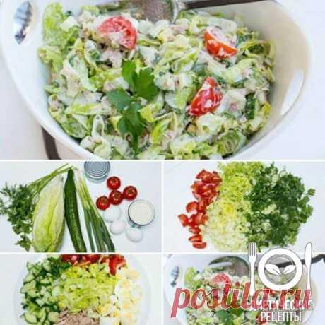 Very useful and tasty tuna and vegetables salad\u000aon 100 grams - 48.97 kkalb\/zh\/u - 5.59\/1.73\/2.7 \u000a\u000aIngredients: \u000aTuna tinned - 1 bank \u000aSalad - 1 piece\u000aTomatoes - 4 pieces \u000aCucumber - 1 piece\u000aEgg - 3 pieces \u000aGreen onions - 3 stalks \u000aParsley - 3 branches \u000aFennel - 2 branches \u000aNatural yogurt - 6 Art. of l \u000aSalt - to taste\u000aFor the recipe thanks to group Dietary recipes \u000a\u000aPreparation: \u000aWe wash out all vegetables and greens, we boil eggs hard-boiled, the tuna is opened and we merge. Prepared foxes...