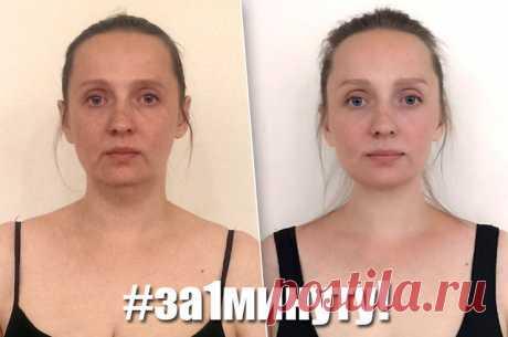 Скулы вместо щек: упражнение, которое за минуту преобразит лицо | Журнал Cosmopolitan