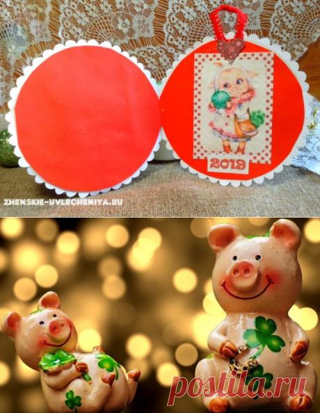Поделки на год свиньи своими руками в разных техниках рукоделия в пошаговых МК