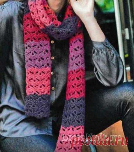 Цветной шарф с ажурным узором схема крючком » Люблю Вязать