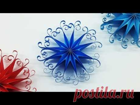 DIY 3D Quilling Paper Snowflakes | Christmas Tree Ornaments