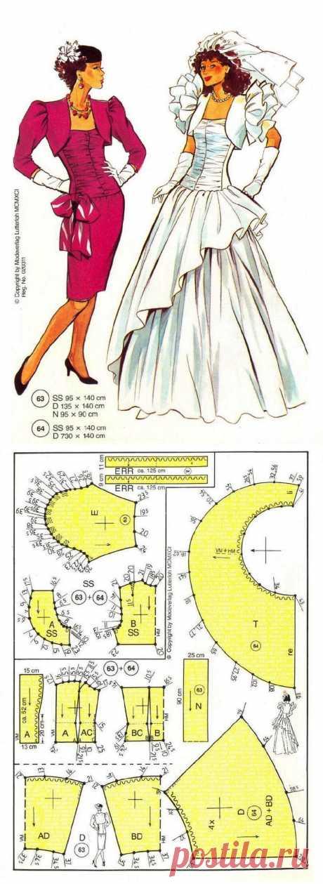 Свадебное платье. Нарядное платье