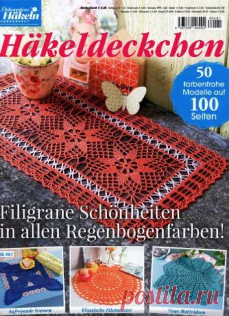 Dekoratives Hakeln - Hakeldeckchen DE481 2018
