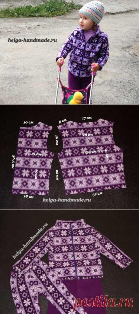 Детская одежда. Шьем малышам теплый костюм из флиса своими руками, мастер-класс | helga-handmade.ru