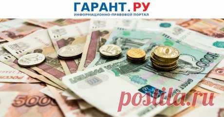 С 1 августа накопительные пенсии повысят на 9,13% А срочные пенсионные выплаты – на 7,99%
