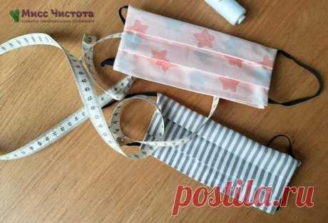 Как сшить многоразовую маску без швейной машинки