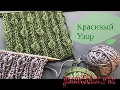 🌱КРАСИВАЯ РЕЗИНКА с ЛИСТОЧКАМИ🌱 для кардиганов, жилетов, свитеров, шапок🌱Beautiful Rib Knitting