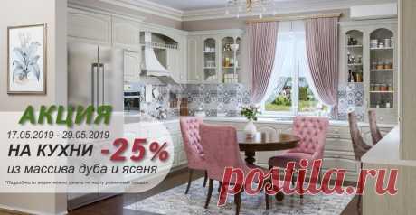Кухни Гармония в СПб — Стиль Tiffany & Co. в минимализме
