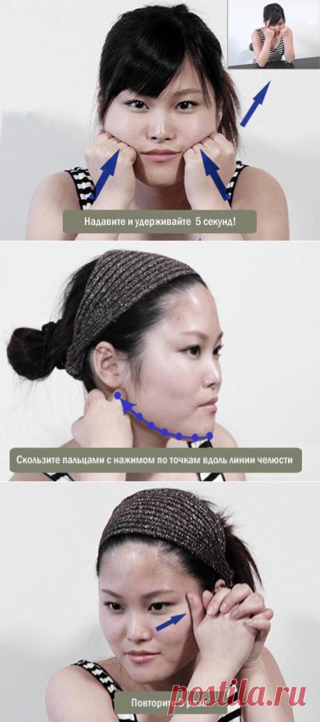 Знаменитый японский массаж Коруги для лица   Массаж Коруги поможет поднять щеки, устранит отеки и провисания, улучшит кровообращение и лимфообмен.
