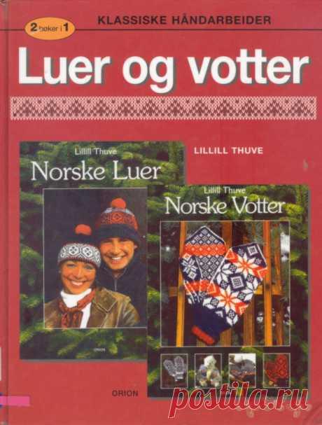 Gallery.ru / Фото #1 - Norske Luer & Norske Votter - igoda