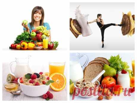 Правильное питание на месяц: основы, правила, лучшие рецепты