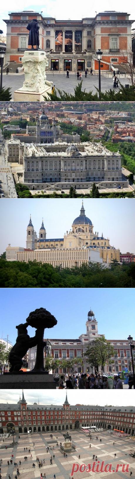 Достопримечательности Мадрида, ТОП TOP 10 мест , которые обязательно надо посмотреть в Мадриде