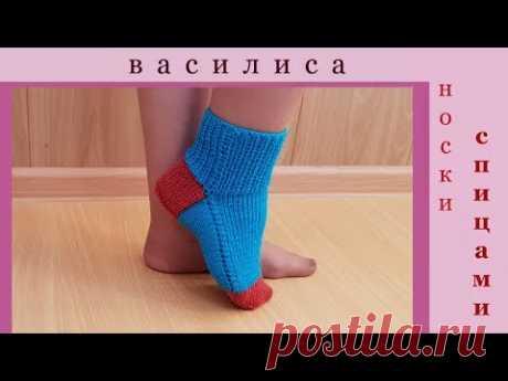 Носки на двух спицах любого размера  Василиса