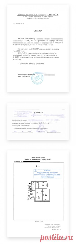 Купить вторичку и ничего не забыть: инструкция | Яндекс Недвижимость | Яндекс Дзен