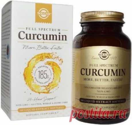 Лечебные свойства и применение куркумы и добавок куркумина