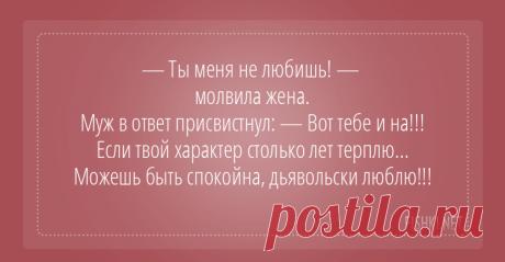 Мудрые строки Эдуарда Асадова