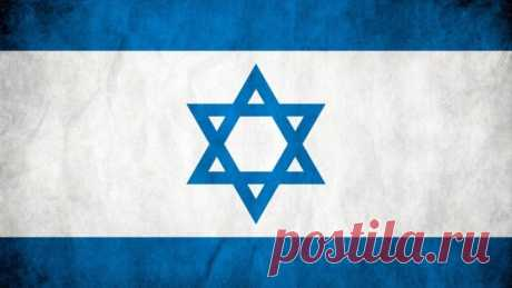 История происхождения Звезды Давида « Русский Еврей