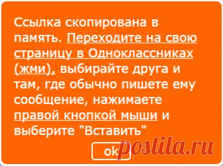 открыткиОК.ру - БЕСПЛАТНО