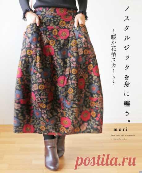 【楽天市場】予約販売【再入荷♪12月21日12時&22時より】(予約販売:3月15日~3月28日前後の出荷予定)「mori」ノスタルジックを身に纏う。~暖か花柄スカート~:cawaii