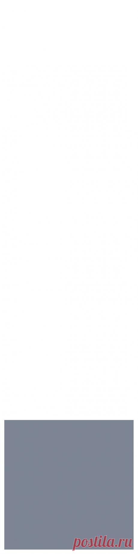 800× 600пкс — Фея на метле