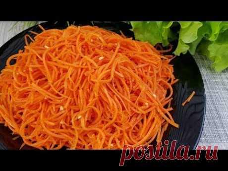 Морковь По-корейски Самый удачный Рецепт!