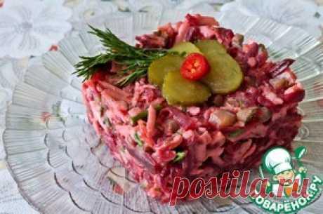 Зимний салат из свеклы - кулинарный рецепт