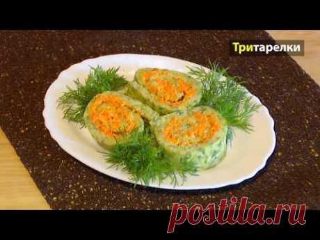 Вкуснейший рецепт из кабачков - YouTube  Кабачок 600 г Яйца 2 шт Мука 5 ст.л. Разрыхлитель 1 ч.л. Соль по вкусу Укроп  Начинка: морковь 1 шт чеснок 2-3 зуб. соль по вкусу майонез 3-4 ст.л.