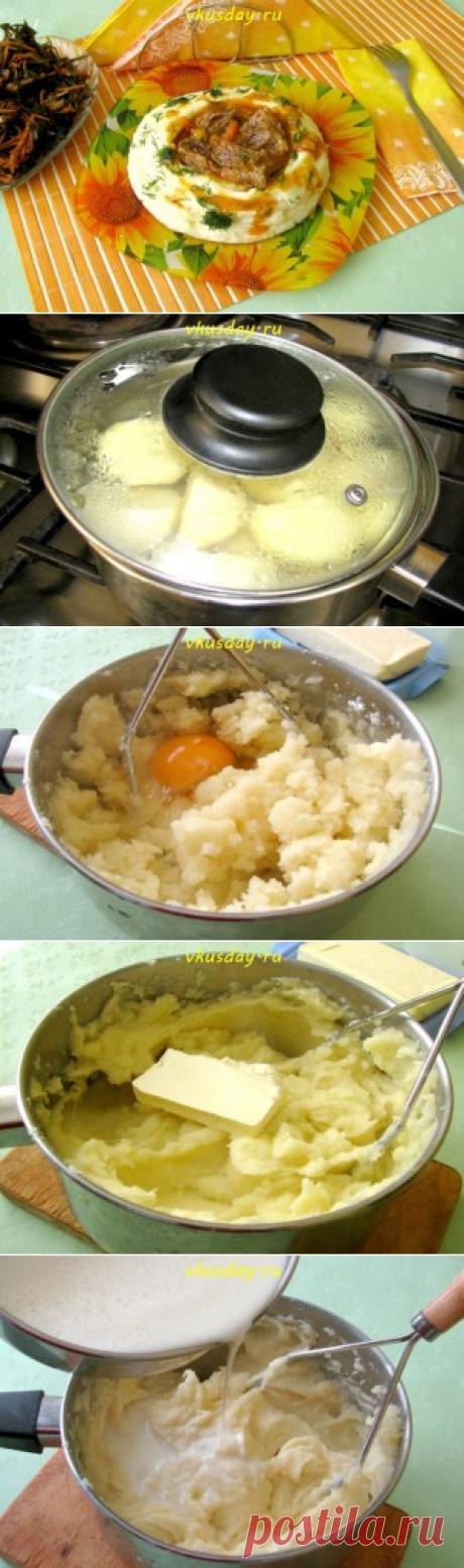 Вкусное картофельное пюре | Вкусный день