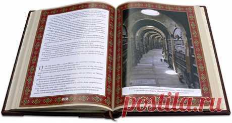 Цитаты из книги «Так говорил Заратустра. Книга для всех и ни для кого» — Интересные факты