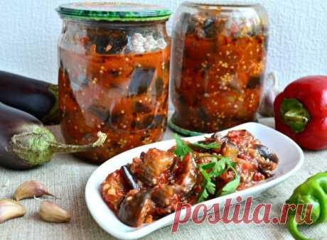 Вкусные и полезные заготовки из баклажанов на зиму