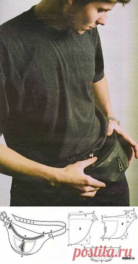 Шьем сумку-кошелек Кожаная сумка-кошелек пользуется заслуженным успехом у мужчин всех возрастов, поскольку позволяет все необходимое всегда иметь под рукой.