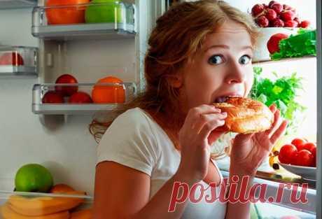 Что можно есть на ночь при похудении: продукты, которые можно кушать вечером и на ужин - фрукты (мандарины, хурама, киви), творог, список разрешенной еды перед сном для худеющих | Славянская клиника