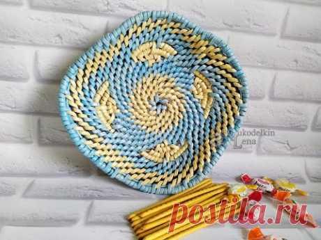 Конфетница. Корневым плетением из газетных трубочек