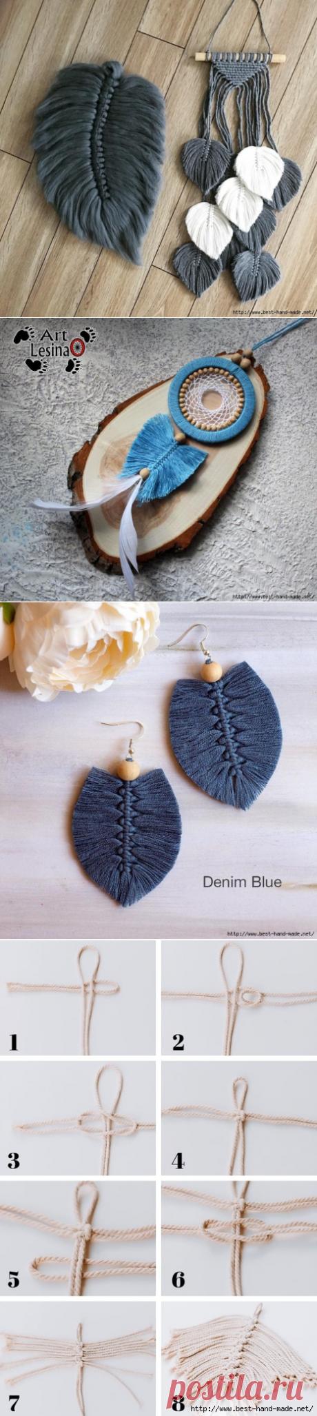 Перья для декора и украшений из ниток и джинсов.