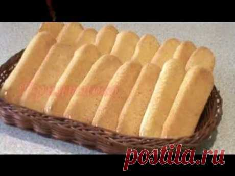 "Бисквитное печенье ""Савоярди"". Диета Дюкана"