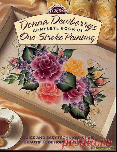 Книга One Stroke Painting (роспись и рисование)