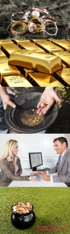 Как инвестировать в золото? Пособие для начинающих, часть 1 | Деньги