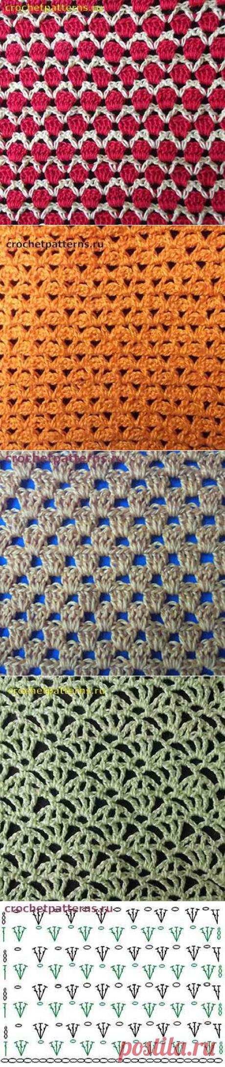 Узоры для вязания на крючком. Ажурные узоры 2