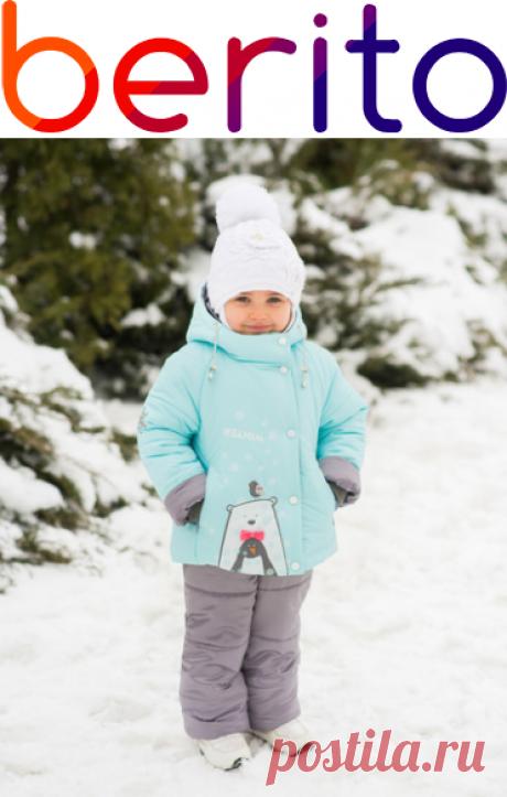 Комплект зимний noname  на зиму  для девочки 4546694, купить за 4 500 руб. в интернет-магазине Berito
