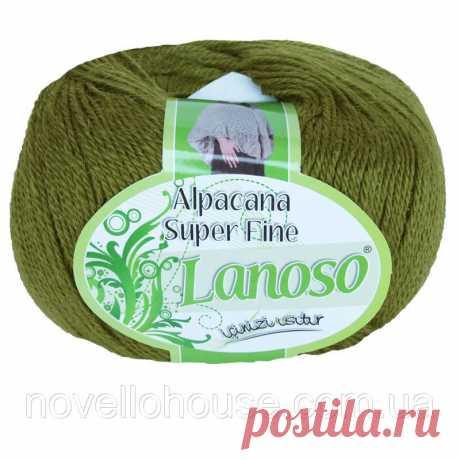 Lanoso Alpacana Super Fine зеленый № 936: купить пряжу оптом и в розницу в Украине по низким ценам Товары для рукоделия. Пряжа для вязания