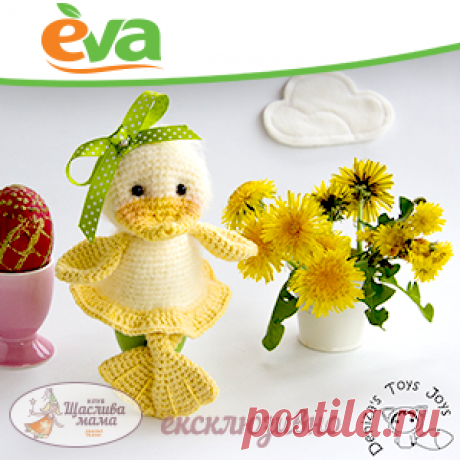 Ніжне каченя — насадка на яйце evahappyma.com.ua